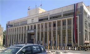 المصرف المركزي اليمني يحذر البنوك التجارية ومحلات الصرافة المخالفة ويؤكد اتخاذ الإجراءات القانونية