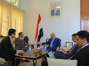 اليماني يشيد بالعلاقة التاريخية بين اليمن والصين