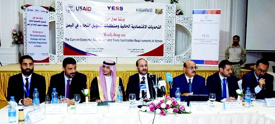 العوج يشيد بالاتفاق اليمني ـ السعودي لإيجاد آلية لتنفذ مشاريع إعادة الإعمار
