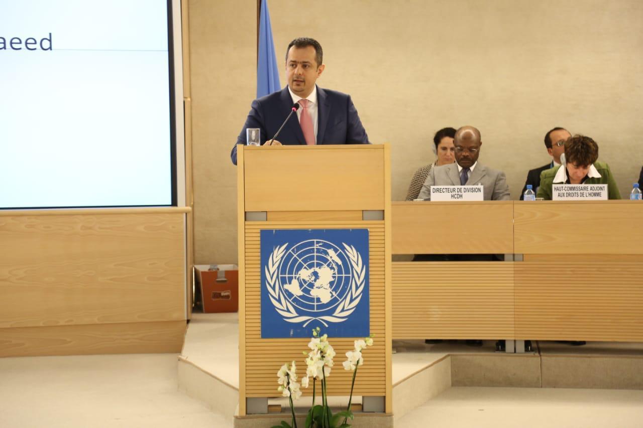 رئيس الوزراء:نولي ملف حقوق الانسان أهمية كبيرة كونه مدخل أساسي لمعالجة الانتهاكات