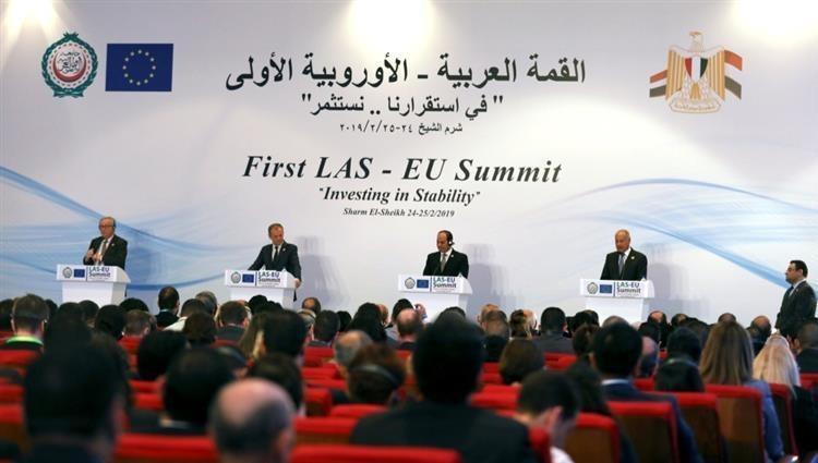 اختتام أعمال القمة العربية الأوروبية الأولى بمدينة شرم الشيخ