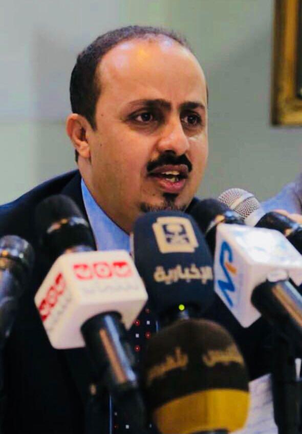 وزير الاعلام:الحكومة قدمت كل ما أمكن لديها لإثبات حسن النوايا والوصول إلى السلام