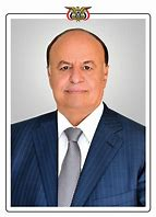 رئيس الجمهورية يتلقى برقية تهنئة من امين عام منظمة التعاون الإسلامي بمناسبة شهر رمضان