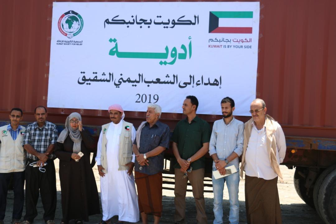 وزارة الصحة تتسلم 155 طنا من الادوية مقدمة من الكويت