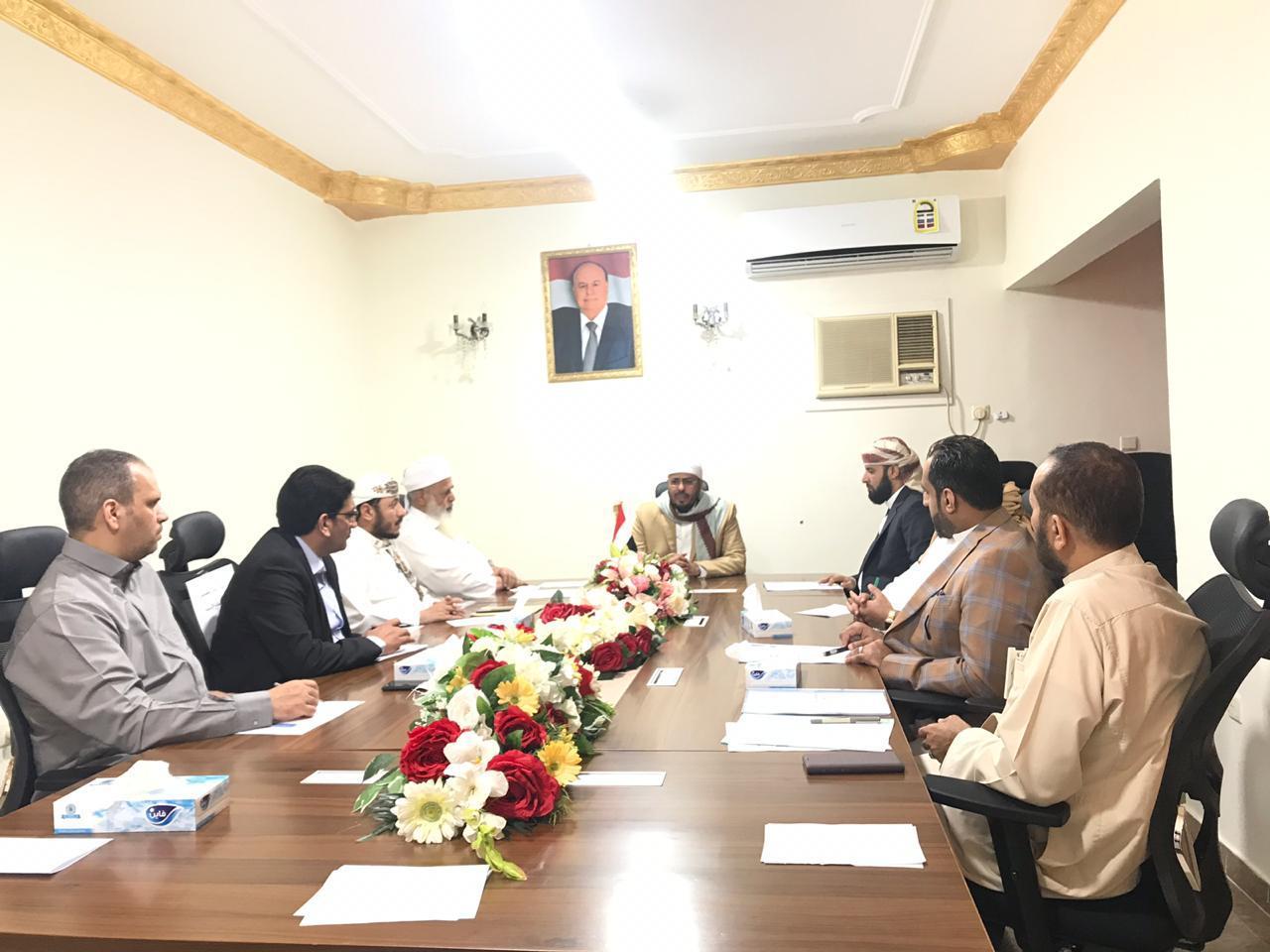 وزارة الأوقاف تناقش التحديات التي تواجه أدائها