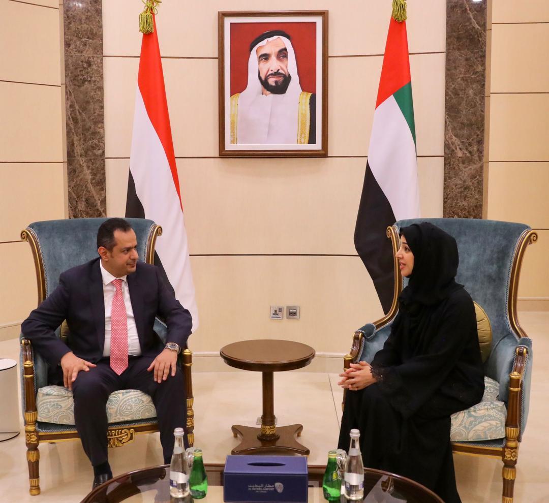 رئيس الوزراء يصل دولة الإمارات في زيارة رسمية