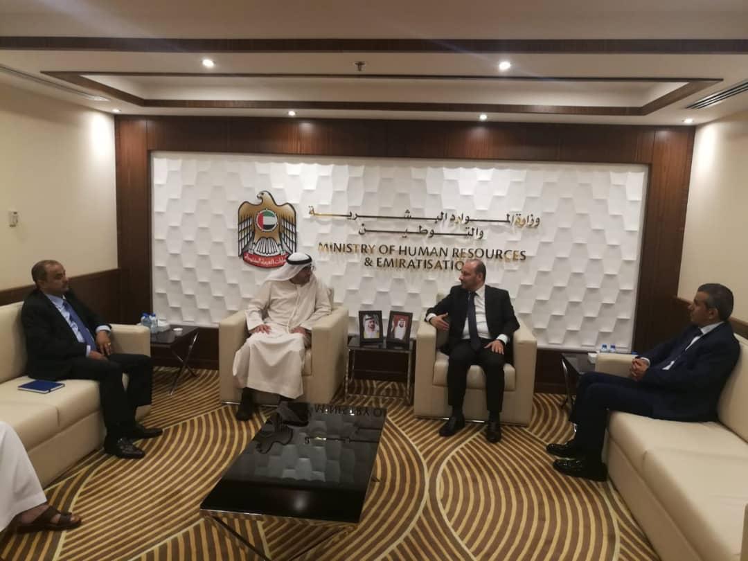 اليمن والإمارات تبحثان التعاون المشترك في مجال بناء القدرات وتسهيل استقدام العمالة